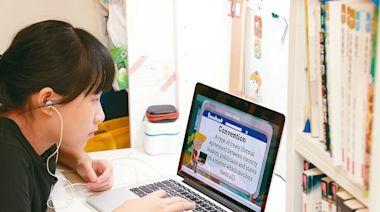 停課滿月 部分學生「線上」失學