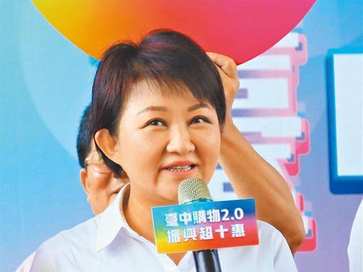2022誰來做老大》台中媽媽市長太強大 綠白挑戰盧秀燕:艱困「準備中」