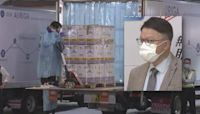 許樹昌:最快一周內重啟接種 政府或增接種中心數目