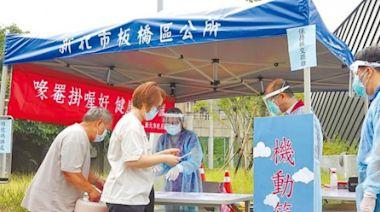 台灣新增76宗確診 再多5人死亡