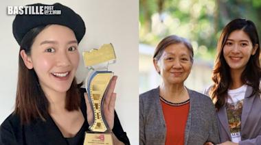 余香凝獲頒最佳微電影女主角 感激鮑起靜與劇組照顧 | 娛圈事
