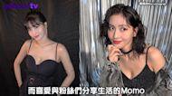 Momo直播突然展示新髮色 粉絲全被她可愛到!