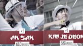 World Archery accused of 'racism' for using 'chop suey' font in videos of South Korean archers