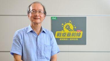 國際研究證實疫苗混打安全可行且更有保護力 台灣該怎麼做?感染科名醫全方位解析