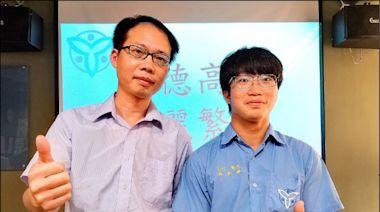 竹北高中雙語實驗班 教部核定通過