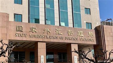 國家外管局:5月銀行結售匯順差228億美元