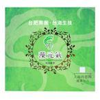 台肥 藻元氣(10瓶)x1盒(全新上市)