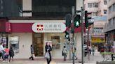 銀行動態|大新清卡數「快應錢」貸款 每月平息最低0.11厘 - 最新財經新聞 | 香港財經網 | 即時經濟快訊 - am730