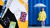 7-ELEVEN獨家限定SOU・SOU聯名週邊商品第二波!首推必敗兩用傘、兒童斗蓬雨衣,19款質感商品、開賣時間立即看!