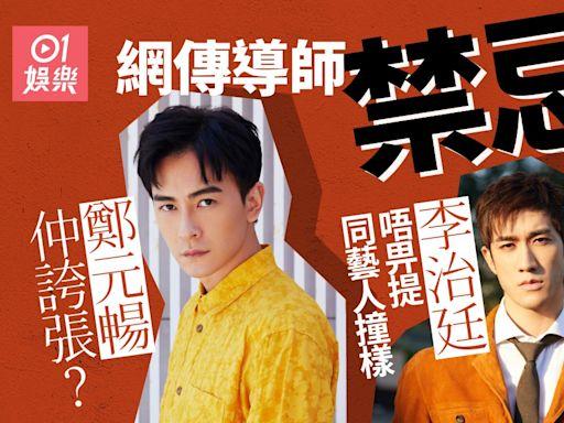 我是女演員   得劉濤1位女導師連門票都只贈男觀眾 網友:好嘔心