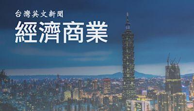 臺灣證交所:本週發行量加權股價指數跌幅約為1.13% 上市股票總市值達53.07兆元   台灣英文新聞   2021-09-17 17:40:39