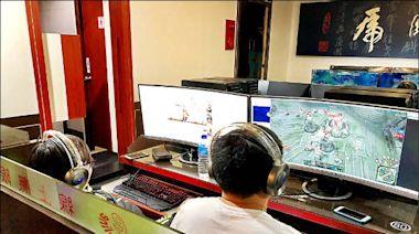 疫情宅在家玩線上遊戲 帳號密碼被盜申訴量排消費爭議第二