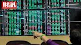 三級疫情下台股走勢1》解析五大面向 投資主軸將重回「這產業」 - 財訊雙週刊