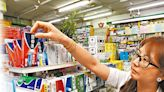 熱銷!年輕人打AZ疫苗怕發燒副作用劇烈 跑藥局買嘸普拿疼大缺貨 | 蘋果新聞網 | 蘋果日報