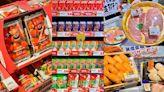 唐吉軻德必買零食、泡麵、生鮮、飲品Top35大公開!DON DON DONKI隱藏版美食、日式小吃開逛前必看