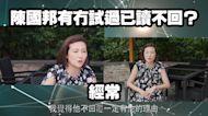 【娛樂訪談】羅敏莊暢談TVB前輩演員趣事