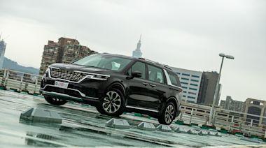 豪華質感 宜人售價 KIA 大改款 Carnival 或會翻轉你對於韓系車的印象