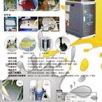 臭氧殺菌油水分離機