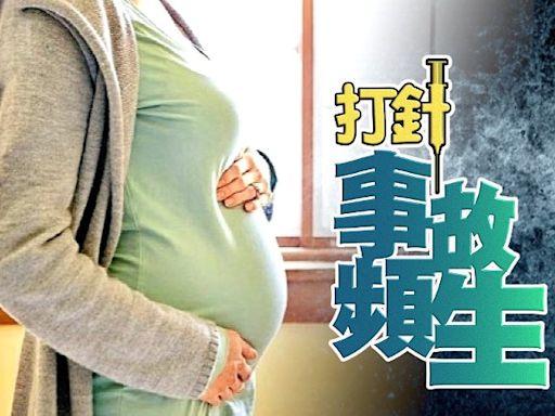 再多兩人打新冠疫苗後死亡 另有9孕婦接種後流產