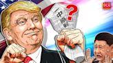 【浩然正氣】川普如果連任,會修改美國的「一中政策」嗎?