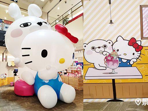 六米高Hello Kitty巨型氣球!呦嘻百分百打卡牆必拍
