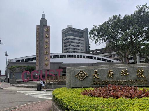 【疫情大爆炸】獅子哥接觸確診者曾到林口三井 長庚大學打工生返家自主管理 | 蘋果新聞網 | 蘋果日報