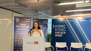 投資推廣署邀FinTech初創參賽 可與大型企業一對一會面 | 蘋果日報