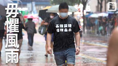 反修例2周年@銅鑼灣︱「霸氣哥」問警是否反對「木獨」 警:反對!一個中國原則! | 蘋果日報