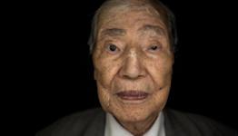 Sunao Tsuboi: Campaigning Hiroshima survivor dies aged 96