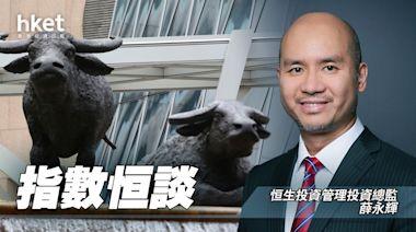 基金管理人慎選ETF指數投資策略 - 香港經濟日報 - 即時新聞頻道 - 即市財經 - 股市
