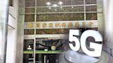 NCC邀5大電信「喝咖啡」 關切5G服務品質、資費問題