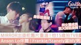 MIRROR出道前舊片重溫,他15歲拍TVB劇?Anson Lo伴舞!Frankie/Stanely當MV男主? | GirlStyle 女生日常