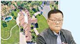 劉長樂掃豪宅搞酒店 究竟錢從何來?