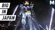The latest 2020 surprise is an enormous 18-meter tall robot that can sorta move its limbs
