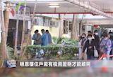 政府突發執鎖沙田明恩樓 有檢測結果才能離開