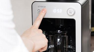 【2021開箱】推薦十大自動研磨咖啡機人氣排行榜