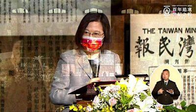 紀念文協百年 蔡英文:為世界的臺灣繼續團結努力