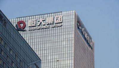 顧問公司稱恆大外國債券持有人深陷迷茫