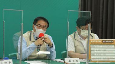 Live/台南市長黃偉哲疫情記者會 Yahoo奇摩全程直播
