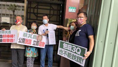 蔡其昌挺陳柏惟反對買中國疫苗竟挨告... 北檢申告鈴淪為政治秀場