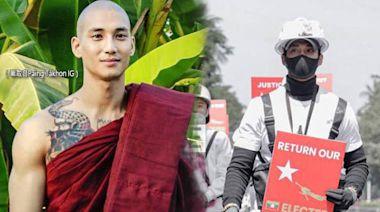 「地表最帥和尚」驚傳失聯 2天後發文籲各國支持緬甸