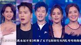 中國禁對嘴令沒用!中秋晚會22藝人爆假唱 陸網酸不演了
