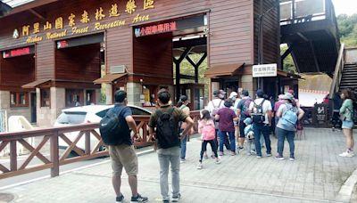 阿里山遊樂區國慶連假湧入人潮 旅宿訂房逾9成