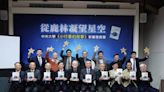 鹿林天文台發現800顆小行星 命名故事彰顯台灣精神