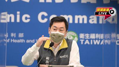 【直播】日本擬6度援贈台灣疫苗 指揮中心14:00最新疫報--上報