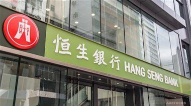 恒生銀行(00011.HK)推出網上銀行商業戶口 最快三天開戶