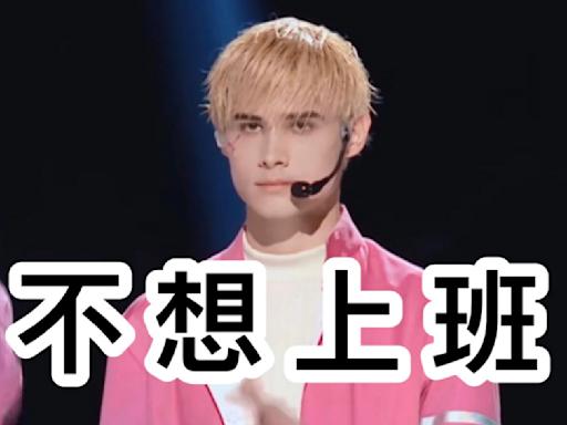 BBC:俄羅斯「懶蟲」模特利路修如何成為中國「喪文化」標誌