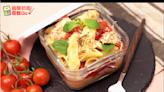蕃茄忌廉雞肉長通粉 Creamy Tomato Chicken Penne Pasta