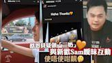 TVB出爐視后蔡思貝疑做「三奶」與新歡曖昧互動有迹可尋 | 蘋果日報