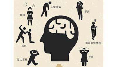 壓力大易焦躁不安?當心與腦部缺油有關!補充Omega–3助改善憂鬱、失智症